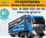 40 тонн тонар – Аренда тонара в Москве | Цены на услуги тонаров заказать на сайте объявлений Перевозка24.ру