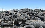 Переработка шин в крыму – Переработка шин и покрышек. Прием, вывоз и утилизация автомобильных покрышек и резины