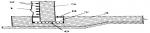 Бетонный бункер – 7.Железобетонные резервуары. Назначение и основные положения расчета конструктивных элементов прямоугольных резервуаров.