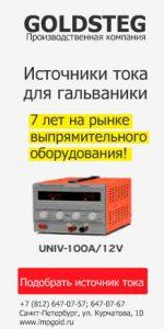 Что указывают буквы кп в марке стали ст3кп ответ – Ответы@Mail.Ru: Помогите расшифровать марку стали: ВК Ст3 Помогите расшифровать марку стали: ВК Ст3