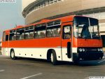 Ikarus 250 – Ikarus 250: цена, технические характеристики, фото, отзывы, дилеры Икарус 250