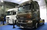 Камаз евро 5 фото салона – Седельный тягач КамАЗ-5490 — технические характеристики, модификации, обзор, фото, видео