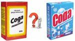Класс опасности кальцинированная сода – Кальцинированная сода свойства и применение. Сода кальцинированная техническая: формула, характеристика, состав