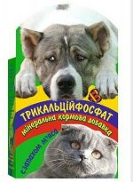 Трикальция фосфат – Трикальцийфосфат для собак дозировка, отзывы, кормовой инструкция по применению, цена в таблетках и где купить