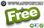 Бесплатных объявлений промышленная доска – Бесплатные объявления Промышленная, доска свежих частных объявлений в Промышленная, подать объявление бесплатно 69054 объявление