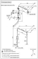 Фланцевая трубопроводная арматура – Технические требования к поставке, хранению, установке и эксплуатации трубопроводной арматуры и стальных фланцев к ней   Трубопроводы