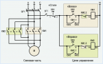 Реверсивный пускатель как подключить – Реверсивный пускатель: схема подключения, особенности работы