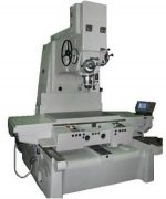 Станок переносной расточной – Переносные расточные станки для обработки отверстий, алмазные типы оборудования