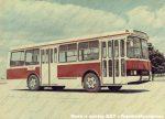 Автобус история лаз – История создания гидромеханической коробки передач ЛАЗ-НАМИ-035 для городского автобуса ЛАЗ-695 «Львов»
