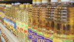 Производство масло подсолнечное – Производство подсолнечного масла (октябрь 2018) — как открыть с нуля, примеры и готовый план с расчетами для начинающих