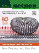 Производство плит osb – технология, необходимое оборудование, используемое на заводах OSB в России, составление бизнес-плана и прочие аспекты