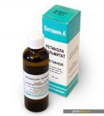 Ретинола пальмитат инструкция по применению – (Retinol palmitate) — , , , ,
