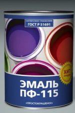Чем разводится краска пф 115 – Алкидная краска пф 115 – Алкидная краска – что это такое? Краска алкидная для наружных работ: особенности применения, технология нанесения и отзывы