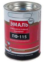 Краска масляная пф 115 – Краска масляная ПФ 115 | эмаль, купить, цена, продажа, стоимость, производитель.эмаль, купить, цена, продажа, стоимость, производитель.