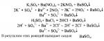Сульфат калия нитрат бария сульфат бария – сульфат калия и нитрат бария, серная кислота и хлорид бария. Химия. 8 класс. Габриелян. ГДЗ. § 38. Глава 5. Вопрос 1. – Рамблер/класс