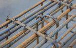 Как правильно вяжется арматура на фундамент – схема, проволока для вязки, как правильно согнуть арматуру, правила вязание столбчатого, вязка плитного крючком, связка, гнуть своими руками, обвязка, сколько стоит связать, цена.