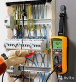 Стоимость технического отчета по электроизмерениям – Цены на замеры электролаборатории   Электролаборатория в Санкт-Петербурге и Ленинградской Области   Замер сопротивления изоляции   Периодические испытания электроустановки   Металлосвязь   Проверка УЗО