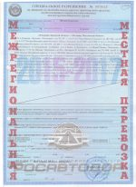 Как получить разрешение на перевозку негабаритного груза – Разрешение на перевозку негабаритного груза