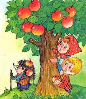Дерево яблони картинка – Ой! - ТеплоЭнергоРемонт