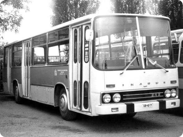Икарус автобус новый – Рельсовые автобусы Ikarus ...