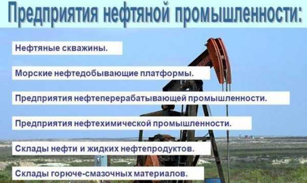 Нефтяная промышленность казахстана реферат 817