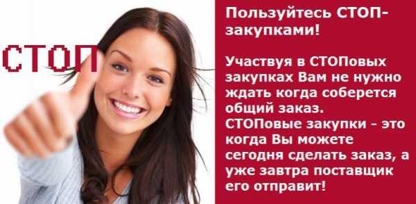 Клуб совместных покупок ОПТОВКА58 – это не магазин и не сетевой маркетинг.  Это место объединения любителей шопинга, да и просто желающих купить вещи  по ... 3dd45e4b35a