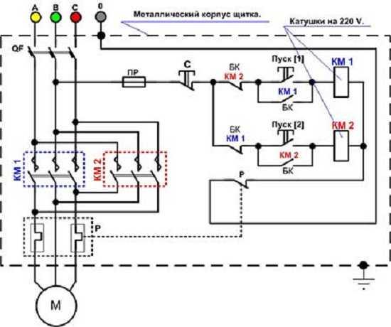Схема реверсивного включения электродвигателя фото 552