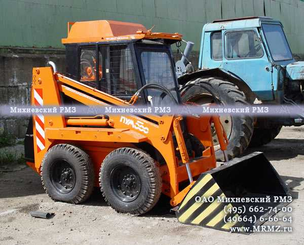 Руководство по ремонту и эксплуатации мксм-800 скачать бесплатно
