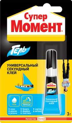 super-moment-gel-prozrachnyj-klej-instrukciya_2.jpg